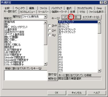 cus_key01.png