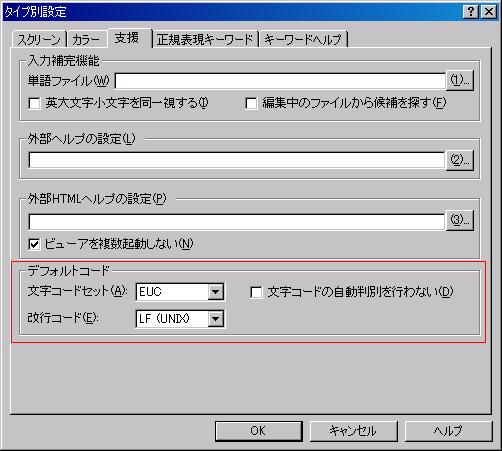 OpenCodeSelectImage.png