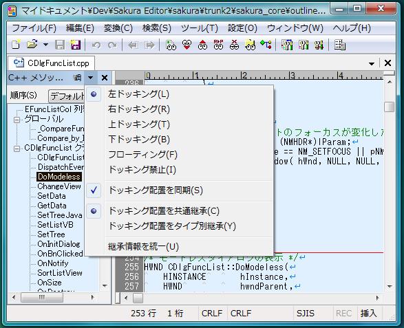 DockingOutline5_2.png