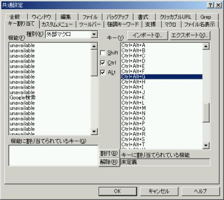 ExtMacro02.png