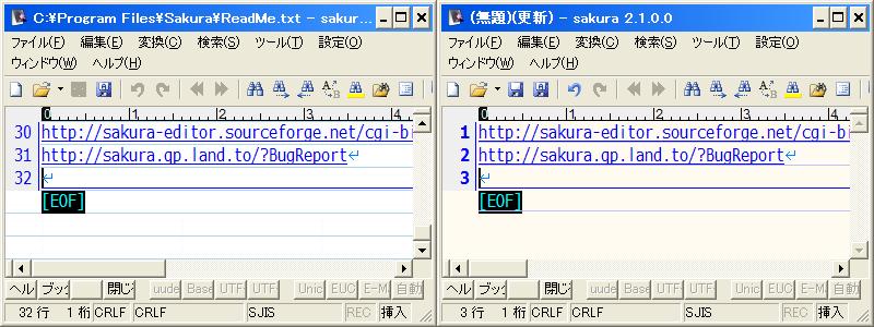 Sakura_NoteLine.png