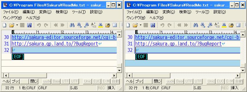 Sakura_NoteLineV3.png