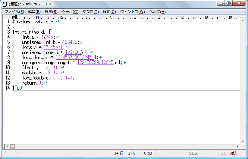 sakura2110_suffix.png